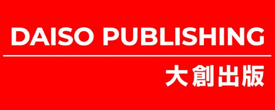 Daiso Publishing